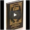 Славяно-Арийские Веды. Книга 5. Миропонимание.