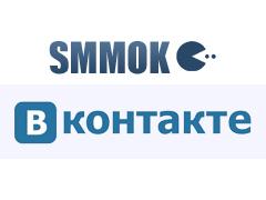 Smmok-vk как зарабатывать деньги на лайках вконтакте